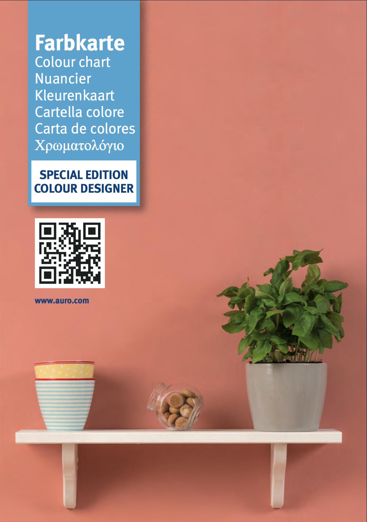 auro profi kalkfeinputz nr 345 farbton naturfarben. Black Bedroom Furniture Sets. Home Design Ideas